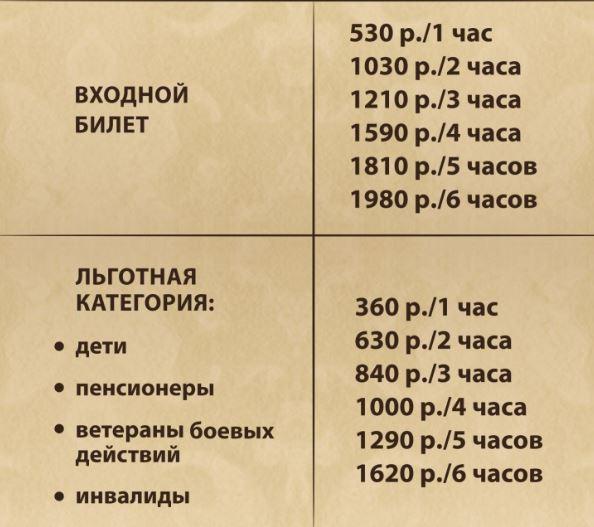 гнгш765576